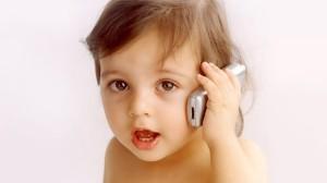 الو با