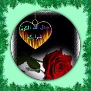147c9198eb710 بسم الله الرحمن الرحيم ~~~~~