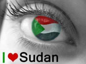 السودان فى عيونا