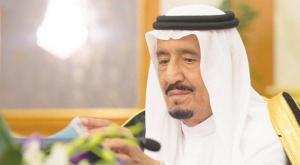895dd930e خادم الحرمين الشريفين الملك سلمان بن عبد العزيز لدى ترؤسه جلسة مجلس الوزراء  في جدة أمس (واس