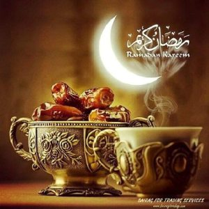 ترويسه رمضانيه