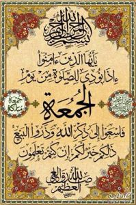 a8052b26c بسم الله الرحمن الرحيم ~~~~~ | …Keep in touch with the latest ...