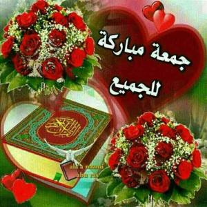 292bff329 بسم الله الرحمن الرحيم ~~~~~ | …Keep in touch with the latest ...