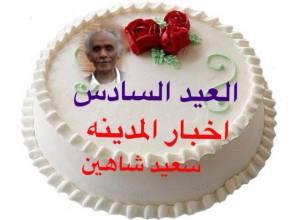 2c9bb10aef041 بسم الله الرحمن الرحيم ~~~~~
