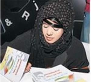 "4f51c3fc5ac4a ... حمل بعنوان "" الأذرع الإيرانية الثقافية العالمية وأثرها على مصالح دولة  الإمارات العربية المتحدة"" ، والذي جاء متوافقاً مع دور إيران اليوم وسعيها  لكسب ..."