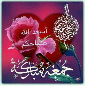 f6a0a189d يونيو | 2018 | ~~~~~ بسم الله الرحمن الرحيم ~~~~~