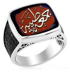 045806010 مايو | 2018 | ~~~~~ بسم الله الرحمن الرحيم ~~~~~ | الصفحة 2