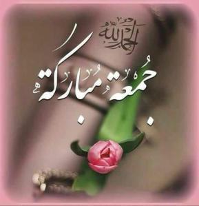 a4a59fe30 أغسطس | 2018 | ~~~~~ بسم الله الرحمن الرحيم ~~~~~