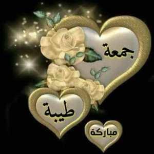 6e3196870 أغسطس | 2018 | ~~~~~ بسم الله الرحمن الرحيم ~~~~~ | الصفحة 2