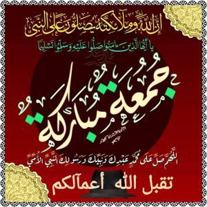 496b8afa5 يناير | 2019 | ~~~~~ بسم الله الرحمن الرحيم ~~~~~ | الصفحة 3