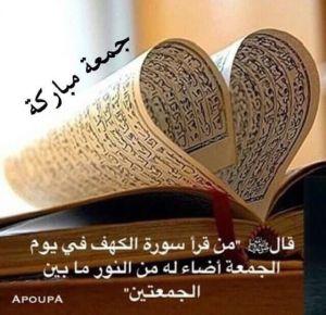 6f75e1326 Uncategorized | ~~~~~ بسم الله الرحمن الرحيم ~~~~~ | الصفحة 10